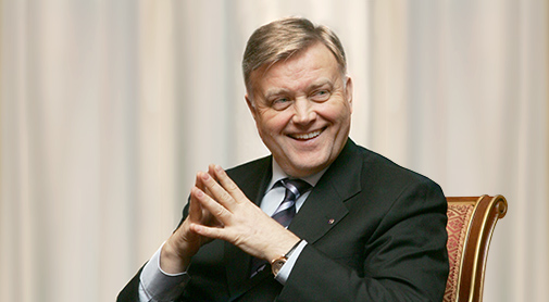 "Opening address of the President of Russian Railways"" V. I. Yakunin"